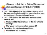 chevron u s a inc v natural resources defense council 467 u s 837 1984