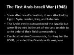 the first arab israeli war 1948