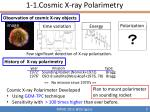 1 1 cosmic x ray polarimetry