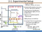 2 1 experimental setup