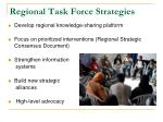 regional task force strategies