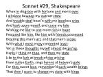 sonnet 29 shakespeare1