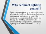 why a smart lighting control