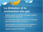 la dilatation et la contraction des gaz