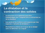 la dilatation et la contraction des solides