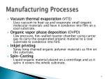 manufacturing processes1