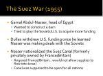 the suez war 1955