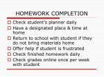 homework completion