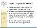 mdsd system analysis