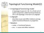 topological functioning model 2