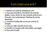 com crear una wiki