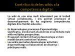 contribuci de les wikis a la compet ncia digital