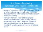 both blended e learning translation units feature continued