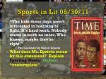 sports in lit 08 30 11