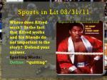 sports in lit 08 31 11