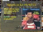 sports in lit 09 07 11