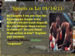 sports in lit 09 14 11