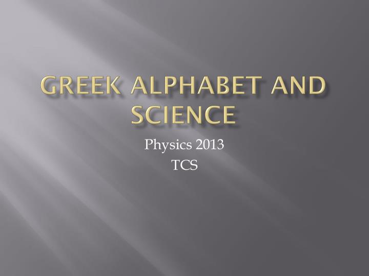 greek alphabet and science n.