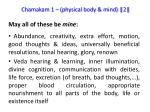 chamakam 1 physical body mind 2