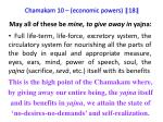 chamakam 10 economic powers 18