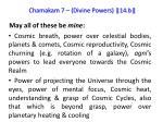 chamakam 7 divine powers 14 b
