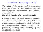chamakam 9 types of yajna 16 a