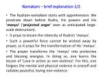 namakam brief explanation 1 2