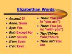 elizabethan words