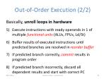 out of order execution 2 2