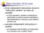 basic function of ex core