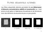 filtres s quentiels altern s5