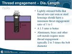 thread engagement dia length ratio