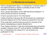 1 4 nonbond exclusions