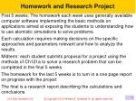 homework and research project