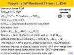 popular vdw nonbond terms lj12 6