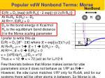 popular vdw nonbond terms morse
