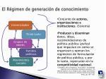 el r gimen de generaci n de conocimiento