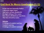 god rest ye merry gentlemen 2 2