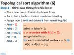 topological sort algorithm 6