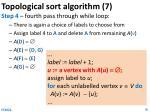 topological sort algorithm 7