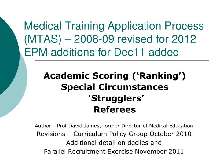 medical training application process mtas 2008 09 revised for 2012 epm additions for dec11 added n.