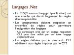 langages net1