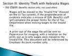section iii identity theft with nebraska wages no claim benefits section only not used often