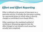 effort and effort reporting