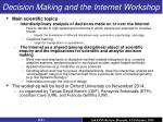 decision making and the internet workshop