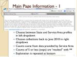 main page information 1