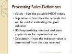 processing rules definitions