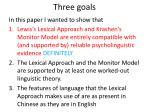 three goals1