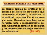 carrera p blica del profesor