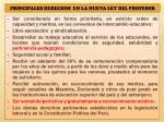 principales derechos en la nueva ley del profesor